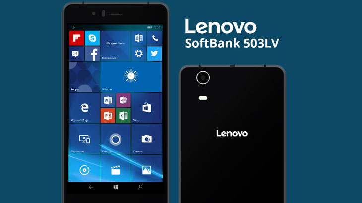 Lenovo najavio smartphone s Windows 10 Mobile OS-om
