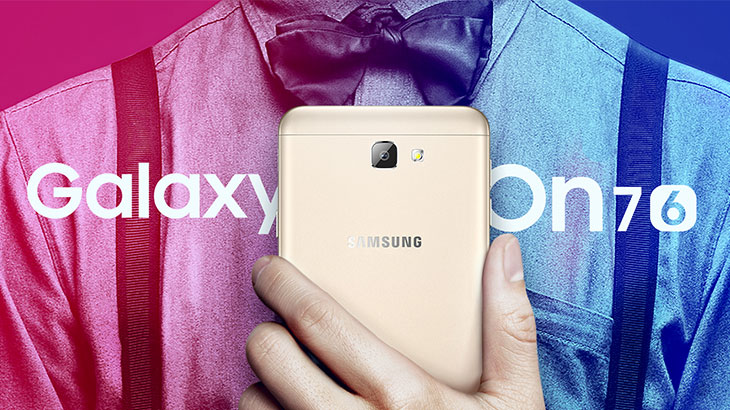 Samsung Galaxy On7 (2016.): Snapdragon 625 SoC i 3 GB RAM-a
