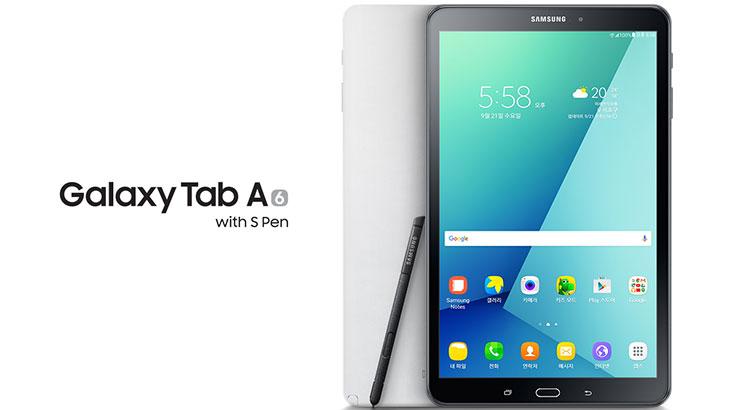 Samsung pustio u prodaju Galaxy Tab A (2016) s podrškom za S Pen