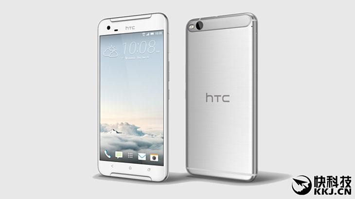 HTC s modelom X10 planira uzeti dio kolača kineskoj kunkurenciji