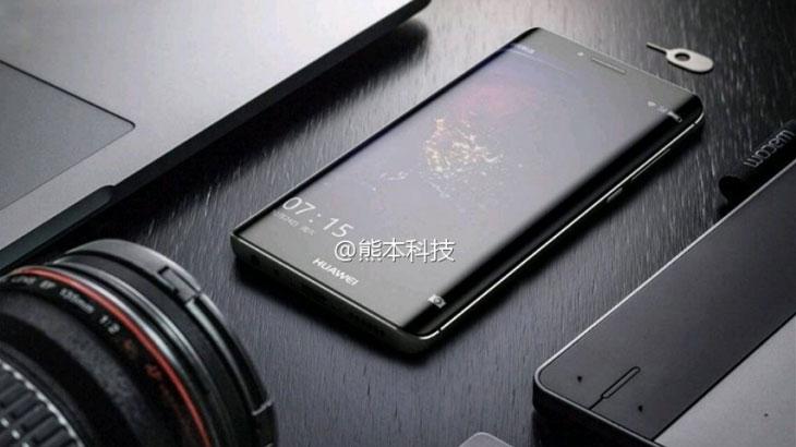 Procurile fotografije Huaweijevih flagshipa P10 i P10 Plus