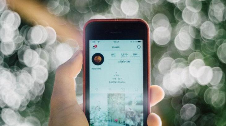 Što je i kako snimiti Instagram Boomerang